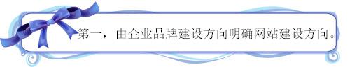 长春地区最专业的网站建设、网站制作、网站设计公司